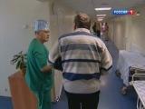 Центральный военно-морской клинический госпиталь (эфир 25.05.2013)
